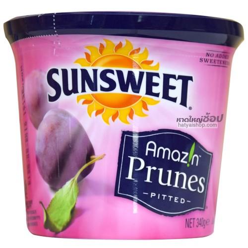 ซันสวีท พรุน Sunsweet Pitted Prunes 400g