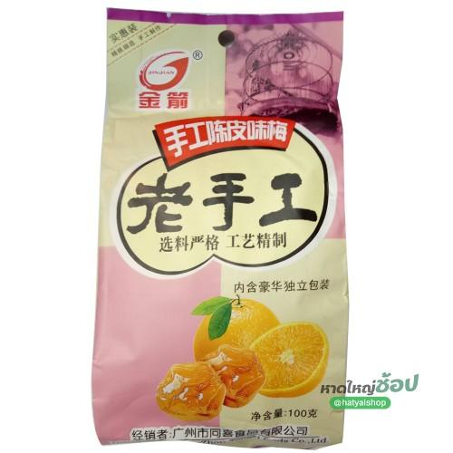 บ๊วยรสส้ม ตราจินเจียน Preserved Orange Flavor Plums (Jinjian)