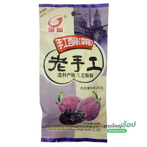ลูกพรุนหวาน ตราจินเจียน Sweet Prunces (Jinjian)