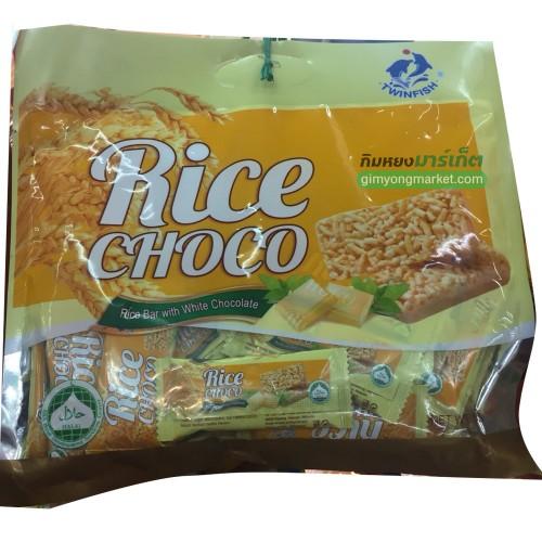Twin Fish : Rice Choco ขนมข้าวอัดแท่งไส้ไวท์ช็อคโกแลต