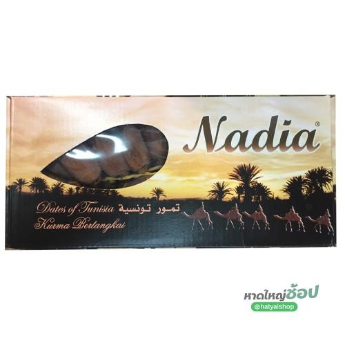 อินทผาลัมยี่ห้อ Nadia