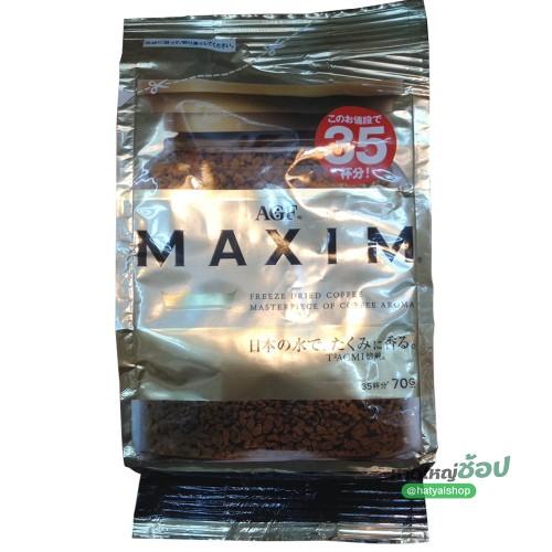 กาแฟ MAXIM GOLD แบบห่อ 70 กรัม