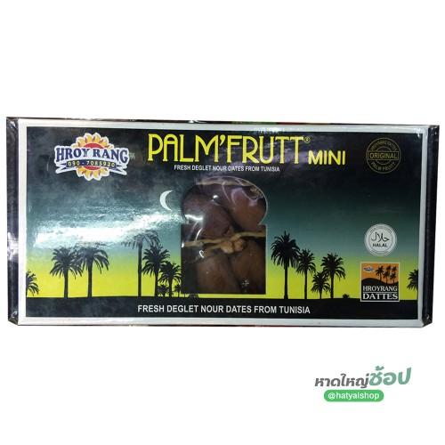 อินทผาลัม Palm fruit Mini 350 กรัม